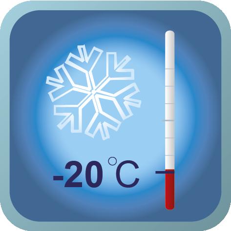 Работа при низких температурах до -20 °С